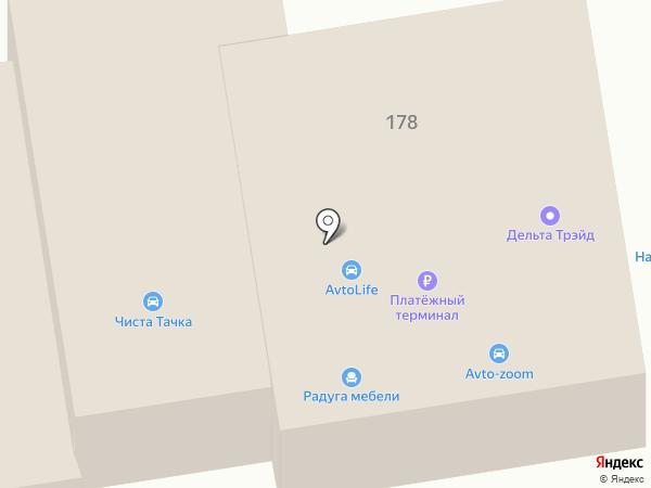 LiquiMoly на карте Абакана