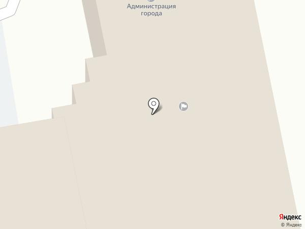 Администрация г. Абакана на карте Абакана