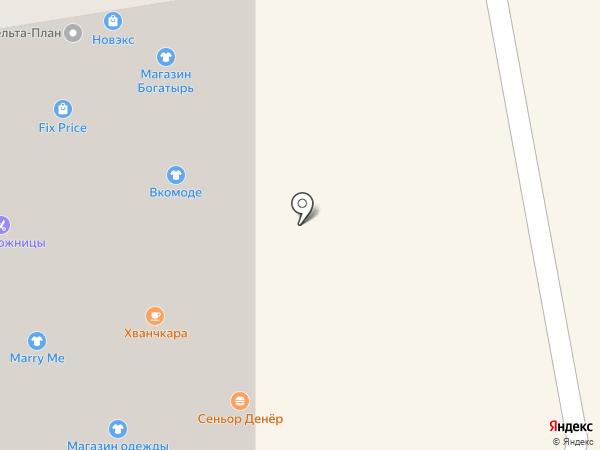 Сибирская Генерирующая Компания на карте Абакана