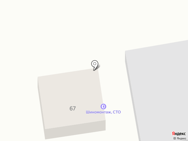 Служба экстренного отогрева автомобилей на карте Абакана