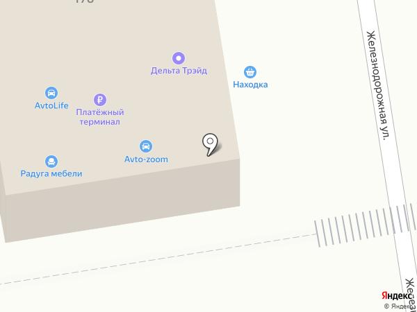 PickPoint на карте Абакана