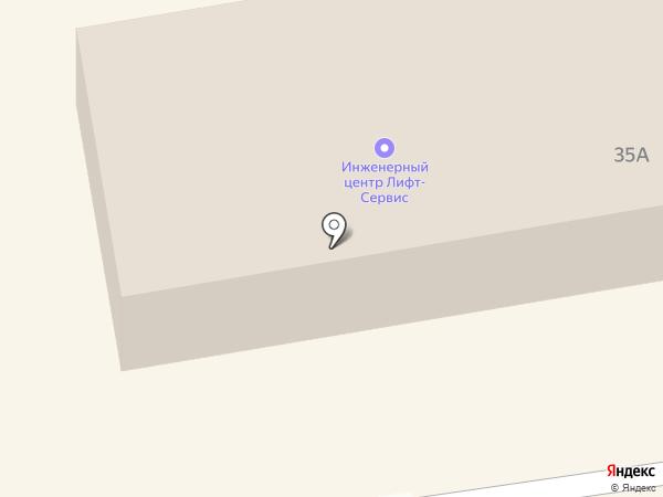 Абаканстройсервис на карте Абакана