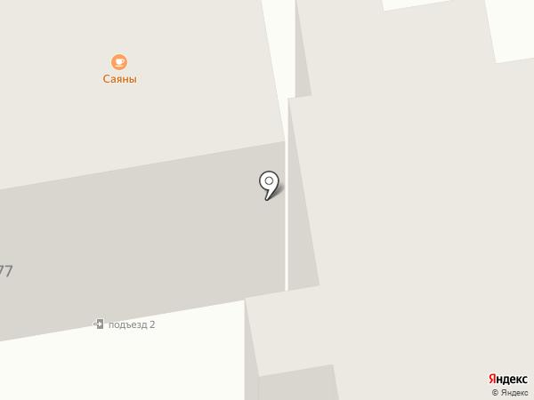 Компьютерная клиника на карте Абакана