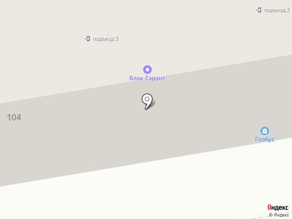 ЕНИСЕЙТРАНС на карте Абакана