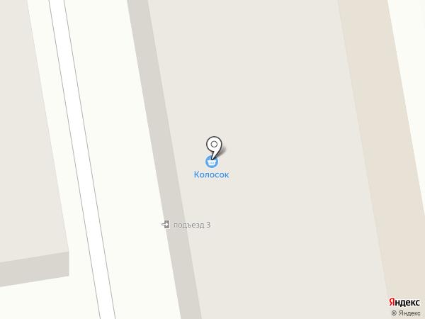 Кофейный дом на карте Абакана