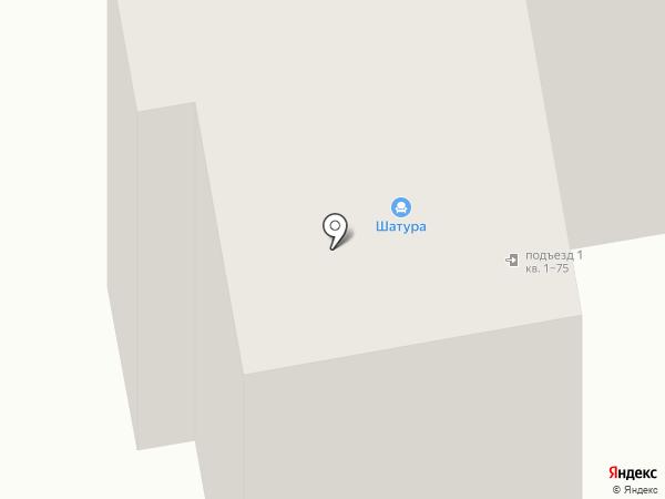 UniSon на карте Абакана