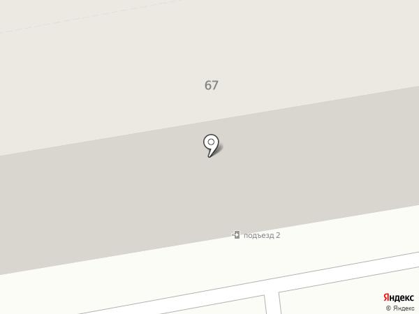 Абаканская детская стоматологическая поликлиника на карте Абакана