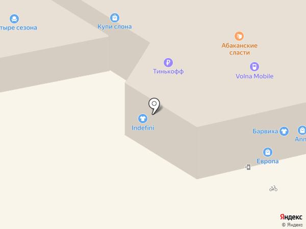 Wojcik на карте Абакана