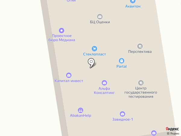 Бавария на карте Абакана