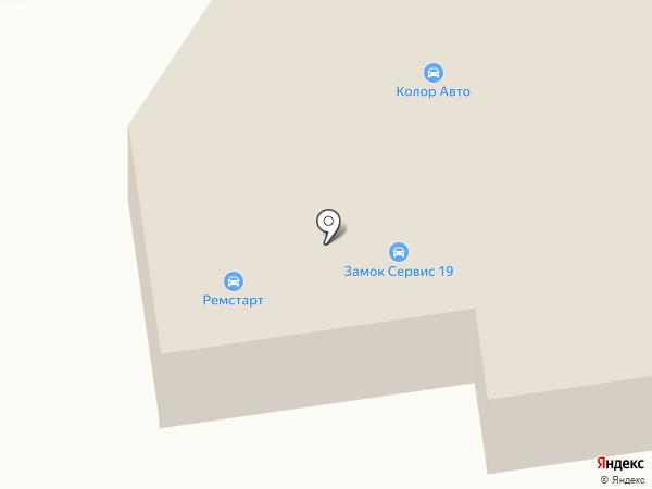СБК19 на карте Абакана