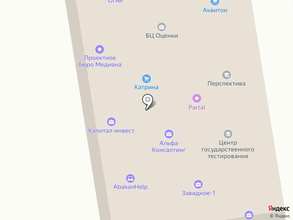Базислайн Саяны на карте Абакана
