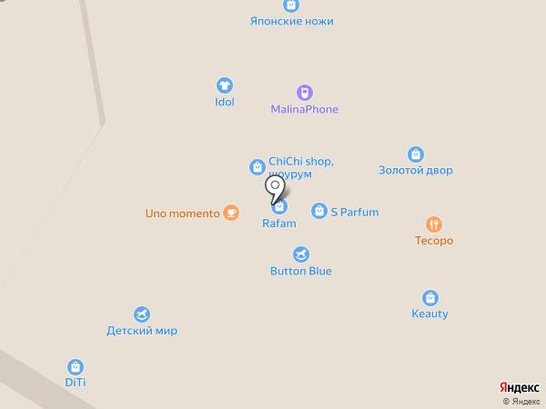 Шоколадный бутик на карте Абакана