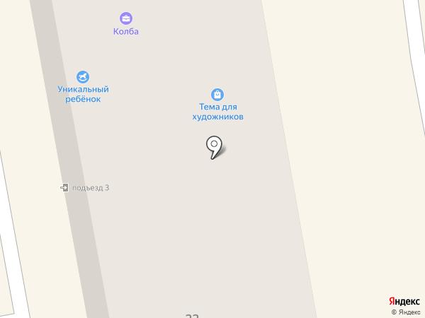 Ихпол на карте Абакана