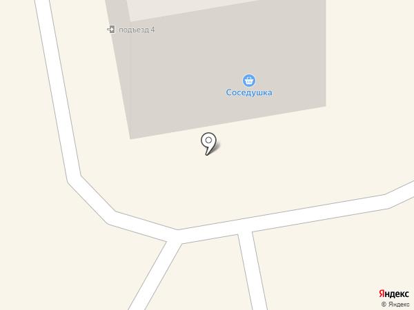 Соседушка на карте Абакана