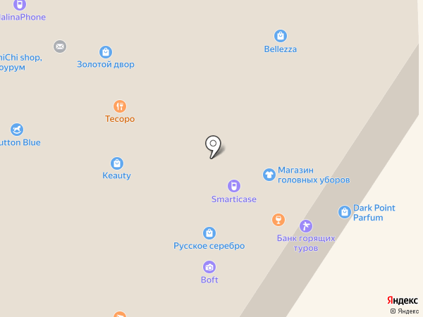 SParfum на карте Абакана