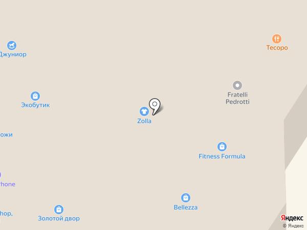Банкомат, Восточно-Сибирский банк Сбербанка России на карте Абакана