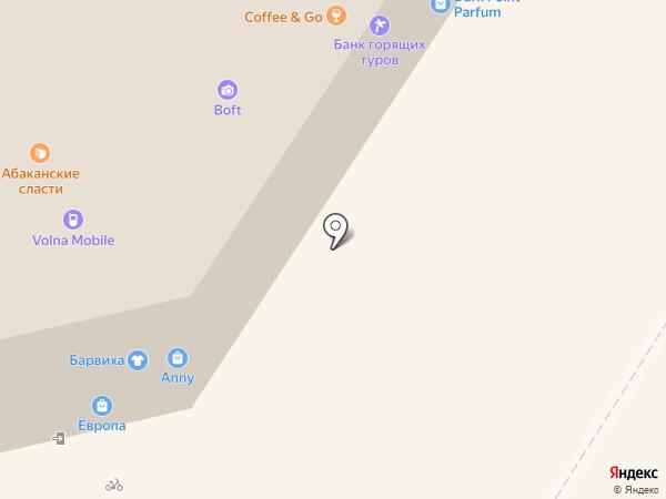 Roll Ice Cream на карте Абакана