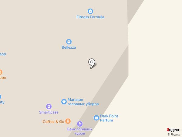 Дисконт-центр на карте Абакана