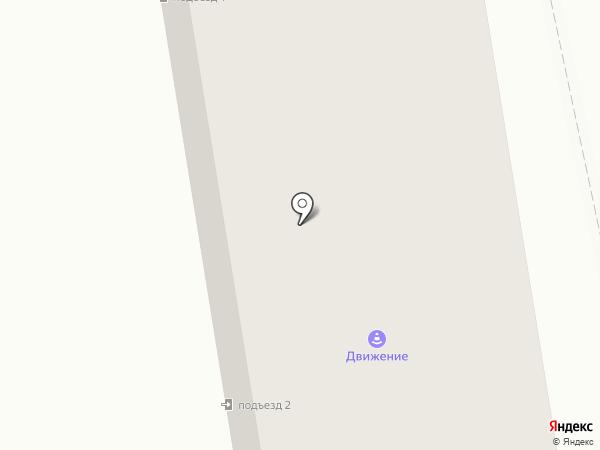 TELEPHON на карте Абакана