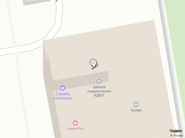 Магазин шин на карте Абакана