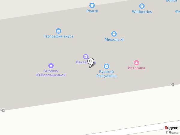 Римский Дом на карте Абакана