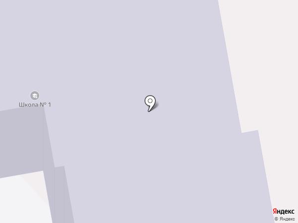 Средняя общеобразовательная школа №1 на карте Абакана