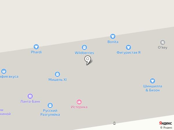 Phardi на карте Абакана