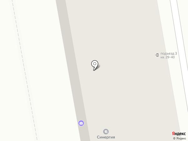 АртPrint на карте Абакана