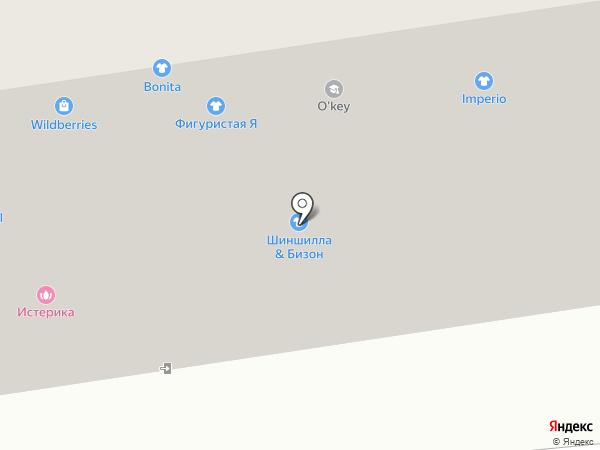 Natali на карте Абакана