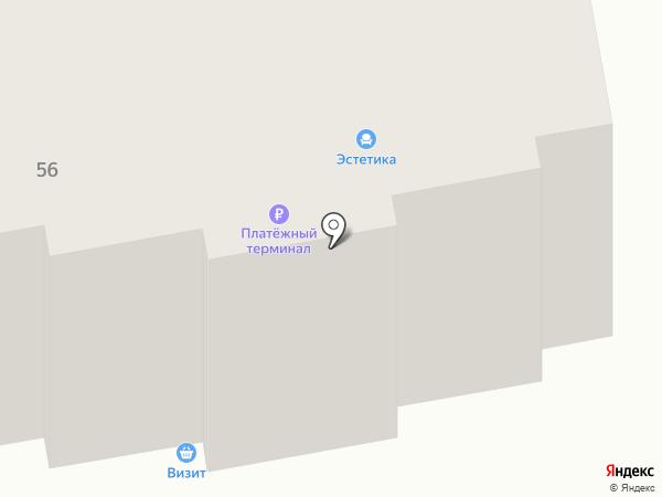 Визит на карте Абакана