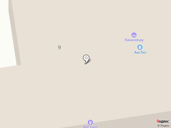 AutoLine на карте Абакана
