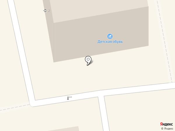Магазин детской обуви на карте Абакана