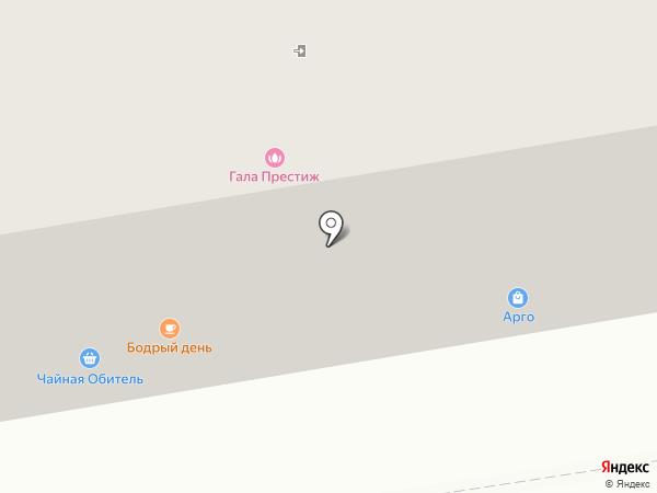 Роскошь на карте Абакана