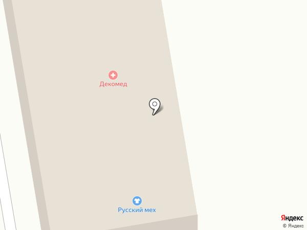 Русский Мех на карте Абакана