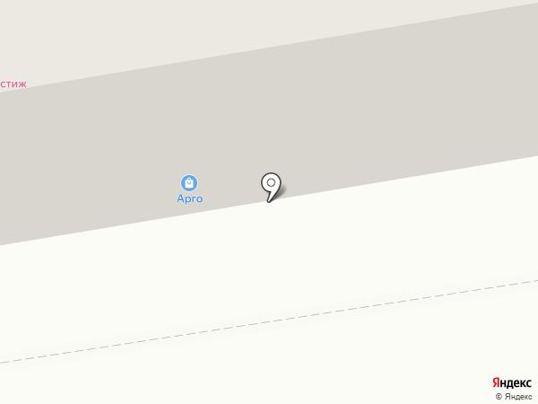 Кредитно-сберегательная компания, КПК на карте Абакана