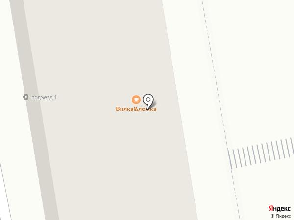 Вилка & ложка на карте Абакана