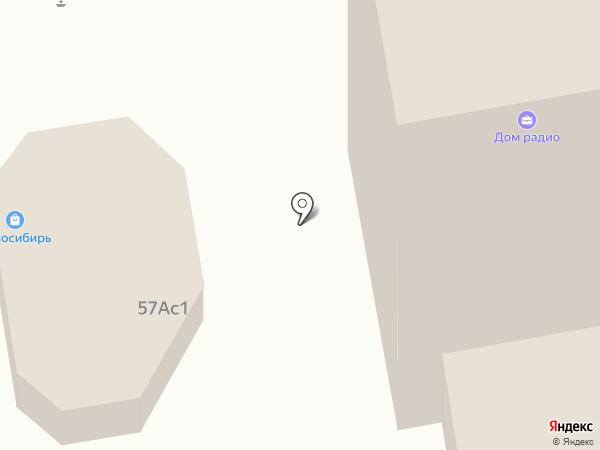Лавка художника на карте Абакана