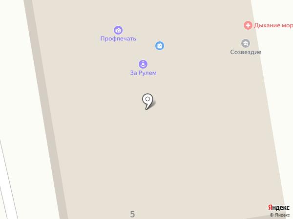 Капитошка на карте Абакана