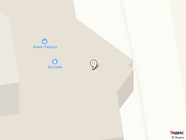 Алые Паруса на карте Абакана
