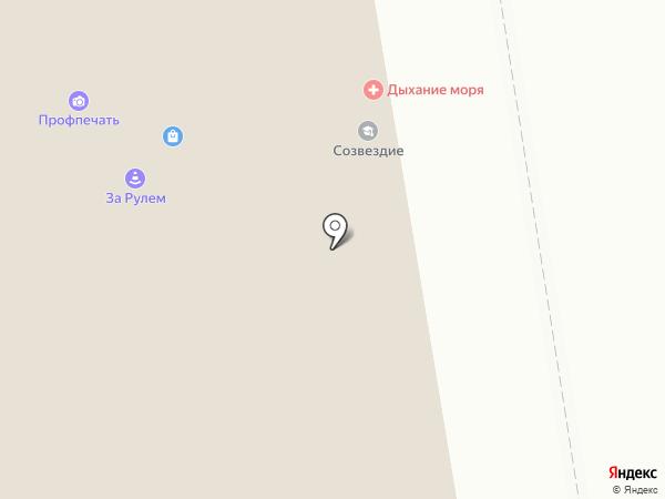 Гео-Актив на карте Абакана