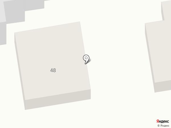 Laflowers на карте Абакана