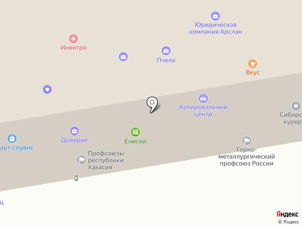 Компания по охране труда на карте Абакана