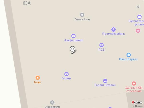 Delice на карте Абакана