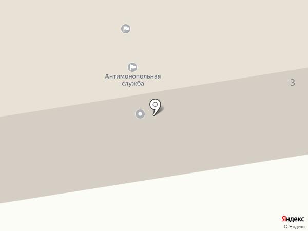 Министерство транспорта и дорожного хозяйства на карте Абакана