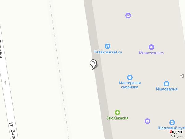 Союз потребительских обществ Республики Хакасия на карте Абакана