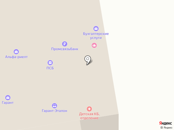 ОТП банк на карте Абакана