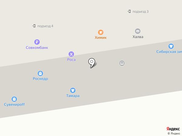 Восточный экспресс банк на карте Абакана
