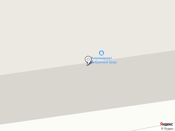 Русэнергосбыт на карте Абакана