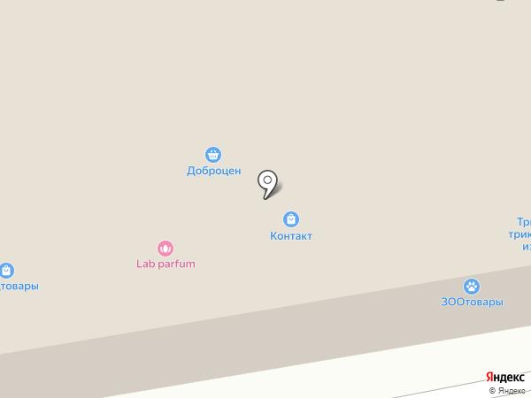 Магазин детской одежды на карте Абакана