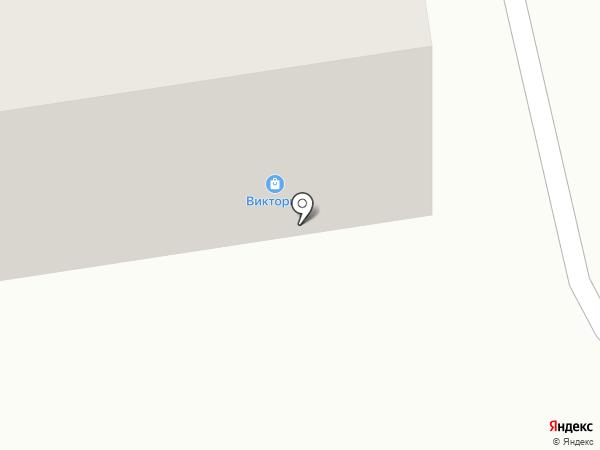 Виктория на карте Абакана